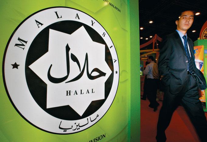 Meeting demands of the halal industry   Borneo Post Online